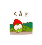 いちごちゃん vol.02(個別スタンプ:06)