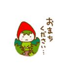 いちごちゃん vol.02(個別スタンプ:08)