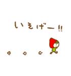 いちごちゃん vol.02(個別スタンプ:11)