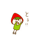 いちごちゃん vol.02(個別スタンプ:12)