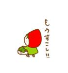 いちごちゃん vol.02(個別スタンプ:14)