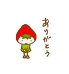 いちごちゃん vol.02(個別スタンプ:15)