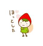 いちごちゃん vol.02(個別スタンプ:16)