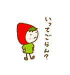いちごちゃん vol.02(個別スタンプ:17)