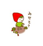 いちごちゃん vol.02(個別スタンプ:18)