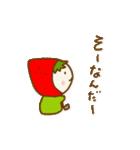 いちごちゃん vol.02(個別スタンプ:20)