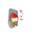 いちごちゃん vol.02(個別スタンプ:21)