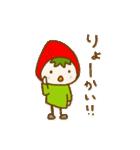 いちごちゃん vol.02(個別スタンプ:22)