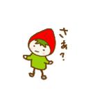 いちごちゃん vol.02(個別スタンプ:24)