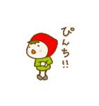 いちごちゃん vol.02(個別スタンプ:25)