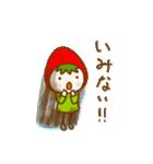 いちごちゃん vol.02(個別スタンプ:26)