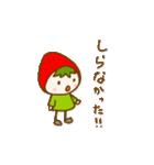 いちごちゃん vol.02(個別スタンプ:27)