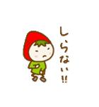 いちごちゃん vol.02(個別スタンプ:28)
