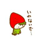 いちごちゃん vol.02(個別スタンプ:30)