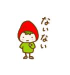 いちごちゃん vol.02(個別スタンプ:34)