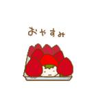 いちごちゃん vol.02(個別スタンプ:40)