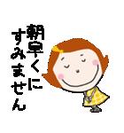 * 敬語のテイネちゃん * Part2(個別スタンプ:01)