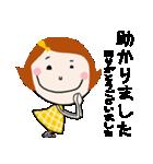* 敬語のテイネちゃん * Part2(個別スタンプ:02)