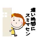 * 敬語のテイネちゃん * Part2(個別スタンプ:03)