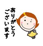 * 敬語のテイネちゃん * Part2(個別スタンプ:04)