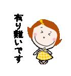 * 敬語のテイネちゃん * Part2(個別スタンプ:05)