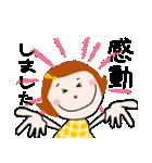 * 敬語のテイネちゃん * Part2(個別スタンプ:06)