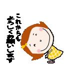 * 敬語のテイネちゃん * Part2(個別スタンプ:08)