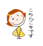 * 敬語のテイネちゃん * Part2(個別スタンプ:09)