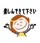 * 敬語のテイネちゃん * Part2(個別スタンプ:10)