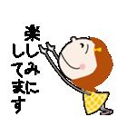 * 敬語のテイネちゃん * Part2(個別スタンプ:11)