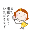 * 敬語のテイネちゃん * Part2(個別スタンプ:12)