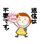 * 敬語のテイネちゃん * Part2(個別スタンプ:13)