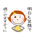 * 敬語のテイネちゃん * Part2(個別スタンプ:14)
