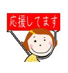 * 敬語のテイネちゃん * Part2(個別スタンプ:15)