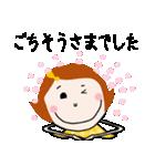 * 敬語のテイネちゃん * Part2(個別スタンプ:16)