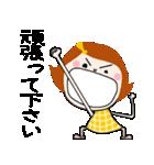 * 敬語のテイネちゃん * Part2(個別スタンプ:17)
