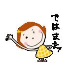 * 敬語のテイネちゃん * Part2(個別スタンプ:18)