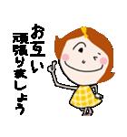 * 敬語のテイネちゃん * Part2(個別スタンプ:19)