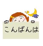 * 敬語のテイネちゃん * Part2(個別スタンプ:20)