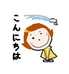 * 敬語のテイネちゃん * Part2(個別スタンプ:22)