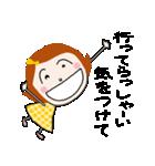 * 敬語のテイネちゃん * Part2(個別スタンプ:23)