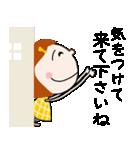 * 敬語のテイネちゃん * Part2(個別スタンプ:24)