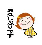 * 敬語のテイネちゃん * Part2(個別スタンプ:25)