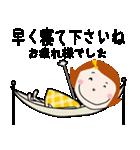 * 敬語のテイネちゃん * Part2(個別スタンプ:26)