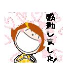 * 敬語のテイネちゃん * Part2(個別スタンプ:29)
