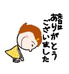 * 敬語のテイネちゃん * Part2(個別スタンプ:30)