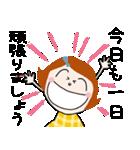 * 敬語のテイネちゃん * Part2(個別スタンプ:31)