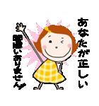 * 敬語のテイネちゃん * Part2(個別スタンプ:32)