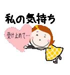 * 敬語のテイネちゃん * Part2(個別スタンプ:35)
