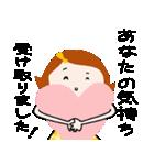 * 敬語のテイネちゃん * Part2(個別スタンプ:36)